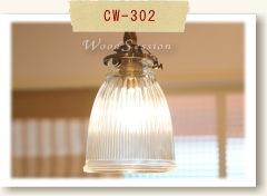 CW-302