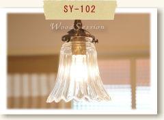 SY-102