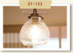 SY-103
