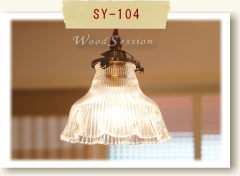SY-104