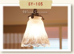 SY-105