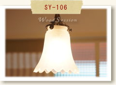 SY-106