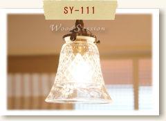 SY-111