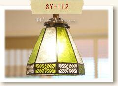SY-112