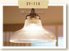 SY-114