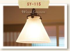 SY-115