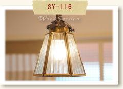 SY-116
